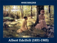 5107871_Albert_Edelfelt_18511905